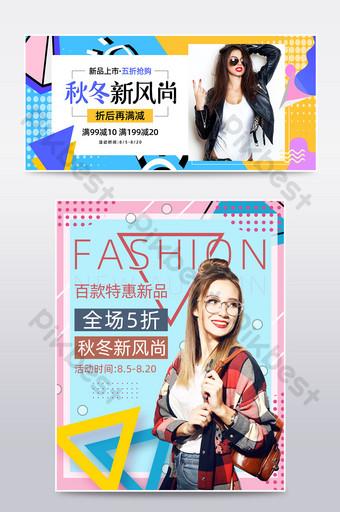 Automne et hiver nouvelle veste de mode femme T-shirt Taobao affiche de promotion simple Commerce électronique Modèle PSD