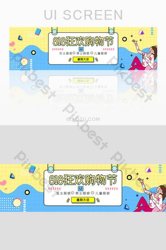diseño de interfaz de usuario sitio web banner comercio electrónico 818 compras UI Modelo PSD