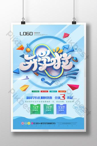 Modern blue geometric graphics cool school season e-commerce promotion poster Template PSD