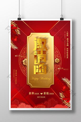 Conception d'affiche d'invitation d'ouverture d'entreprise rouge Modèle PSD