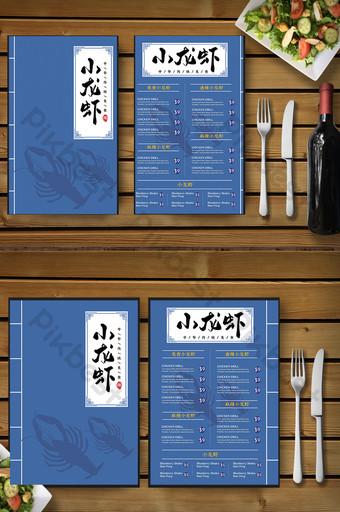 藍色簡單武術作弊小龍蝦菜單 模板 PSD