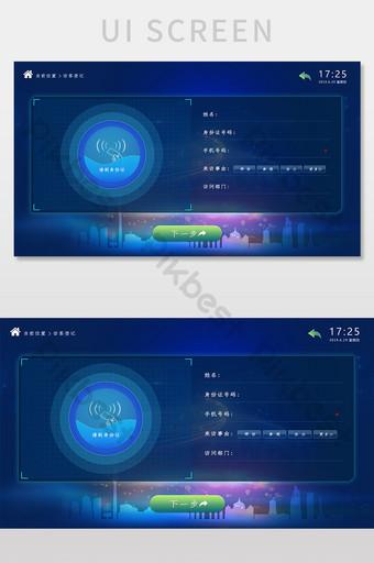 Accès à la carte d'identité de fond de technologie UI Modèle PSD