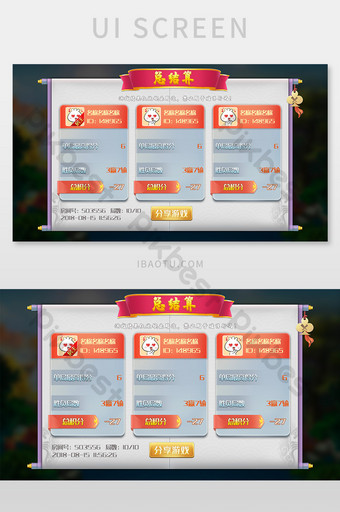 Chess and Mahjong game over total settlement UI interface UI Template PSD