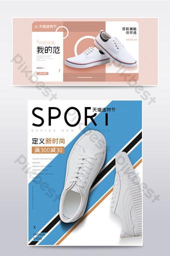 festival kreatif poster sepatu pria sepatu wanita template e commerce E-commerce Templat PSD