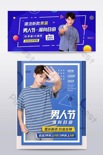 Affiche de promotion de la nouvelle veste de t-shirt de la journée des hommes bleus automne et hiver Commerce électronique Modèle PSD