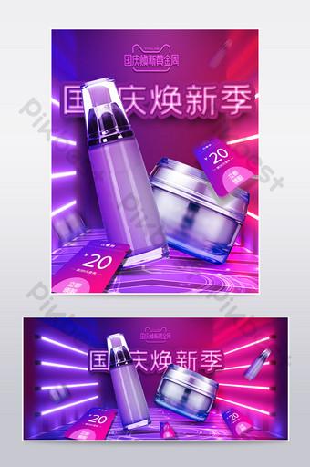 Musim pembaruan hari nasional, produk perawatan kulit, templat poster acara angin neon E-commerce Templat PSD
