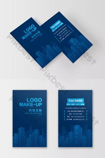 Carte de visite de société de publicité de concepteur de programmeur de sens technologique Modèle PSD