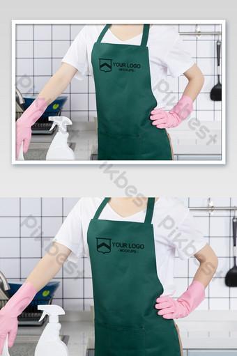servicio de limpieza personal de limpieza delantal impresión logo maqueta Modelo PSD