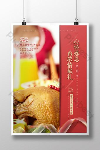 Affiche de Thanksgiving simple manger de la dinde Modèle PSD