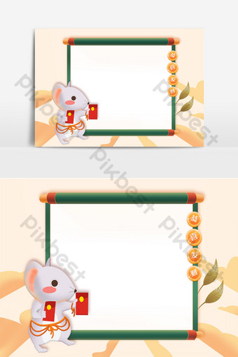Cartoon cute little animal year of the rat auspicious scroll border PNG Images Template PSD