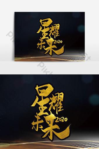 Étoile dorée qui brille la conception de mot futur art Modèle AI