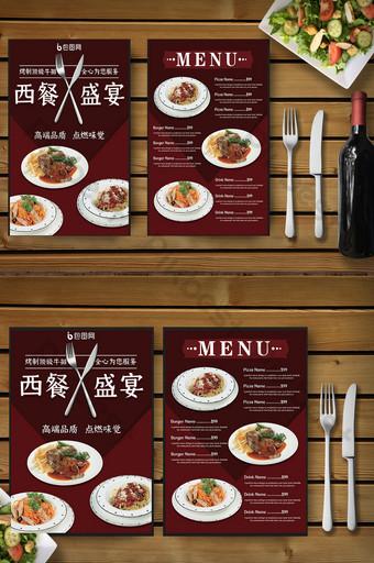 قائمة وليمة الطعام الغربية الراقية ذات اللون الأحمر العميق قالب PSD