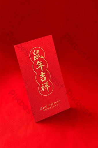 خلفية حمراء المغلف الأحمر رسالة دعوة عمودي ختم الساخنة اللوازم المكتبية بالحجم الطبيعي قالب PSD