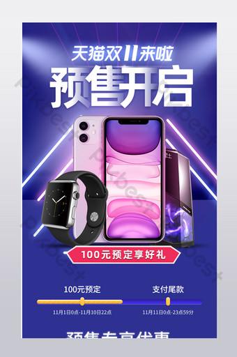 Page de détail du smartphone numérique Double Eleven 11 Ventes associées Commerce électronique Modèle PSD
