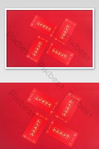 المغلف الأحمر خطاب دعوة أحمر مع أربعة ختم الساخنة ترتيب اللوازم المكتبية بالحجم الطبيعي قالب PSD