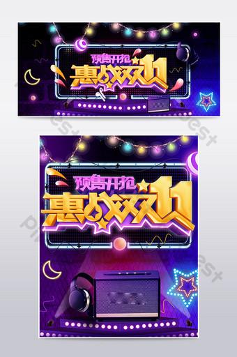 double sebelas poster pra penjualan peralatan rumah digital acara e commerce angin neon E-commerce Templat PSD
