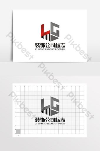 حرف lg هندسة ديكور المنزل تصميم شعار شعار السادس قالب CDR