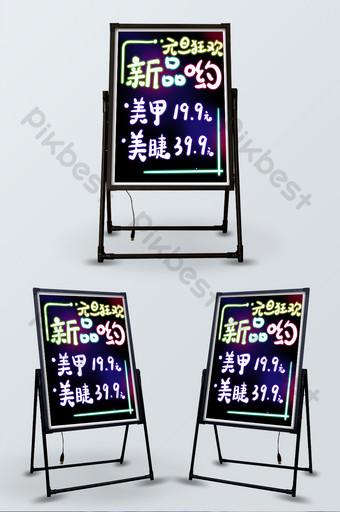 Tiệm nail quảng cáo sản phẩmới bảng huỳnh quang Bản mẫu PSD