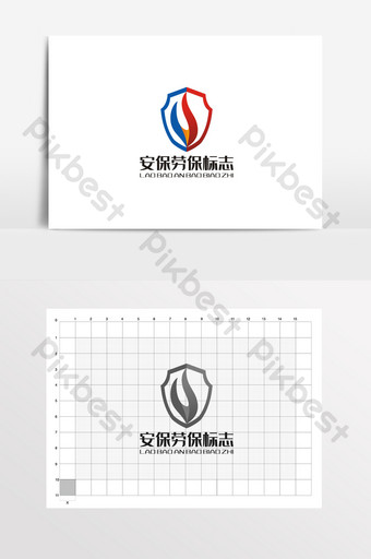 Shield Security Labor Protection Flame LOGO Logo VI Template CDR