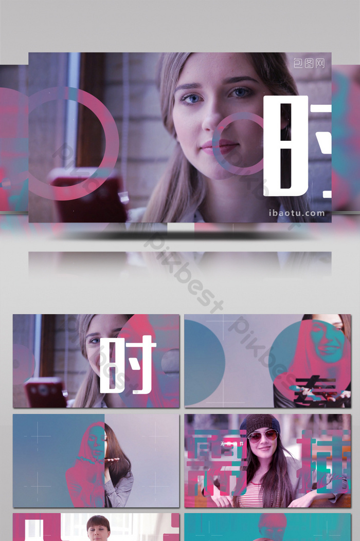 graphic typography animation design rhythm fashion title ae template