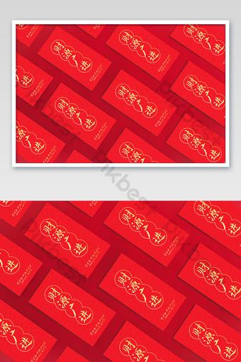 رتبت بالكامل مغلف أحمر رسالة دعوة ملصق ختم الساخنة كلمة اللوازم المكتبية بالحجم الطبيعي قالب PSD