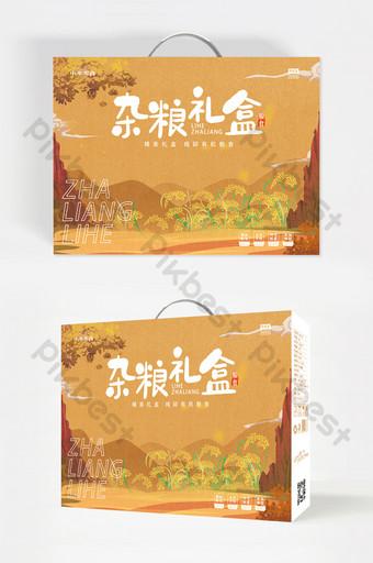 手繪民族風傳統五穀雜糧禮盒五穀食品包裝設計 模板 PSD