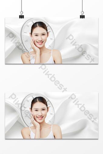 清新簡約世界美女日護膚背景 背景 模板 PSD