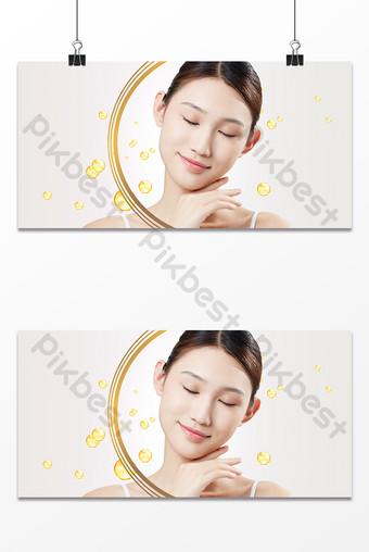 世界美容日護膚保濕保養背景 背景 模板 PSD