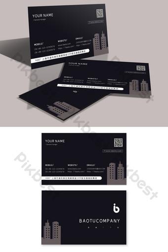 بسيط أبيض وأسود صورة ظلية فندق بطاقة شخصية الأعمال قالب PSD