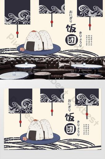 كرة الأرز اليابانية متجر الذواقة الأدوات خلفية الجدار الديكور والنموذج قالب PSD
