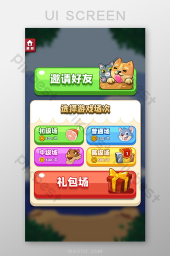 Light-colored flat cute game room selection UI interface UI Template PSD