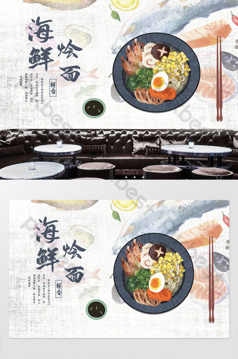 Food and Beverage Seafood Braised Noodle Store Tooling Background Wall Decors & 3D Models Template PSD