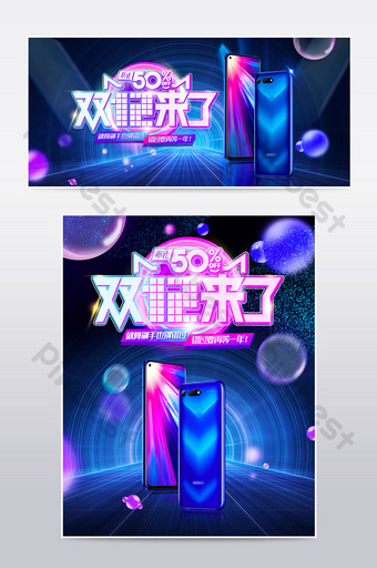 Technology sense cool double twelve event promotion digital home appliance e-commerce poster E-commerce Template PSD