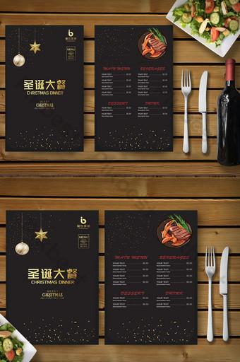 الراقية قالب تصميم قائمة عشاء عيد الميلاد الحد الأدنى قالب AI