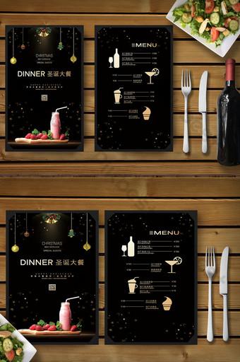 الذهب الأسود الأنيق قالب تصميم قائمة عشاء عيد الميلاد الراقية قالب AI