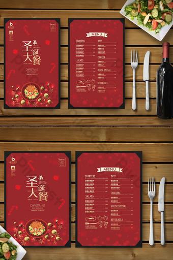 الذهب الأحمر الأنيق قالب تصميم قائمة عشاء عيد الميلاد الراقية قالب AI
