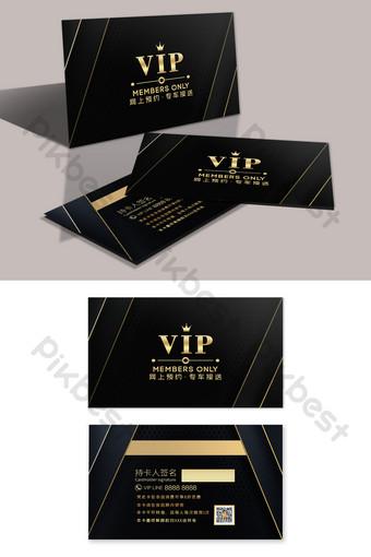carte de membre VIP avec marquage à chaud du club hôtelier haut de gamme Modèle PSD