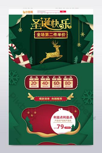 ضعف يوم هدية الموسم الأخضر الذهبي عيد الميلاد قالب الصفحة الرئيسية التجارة الإلكترونية التجارة الإلكترونية قالب PSD
