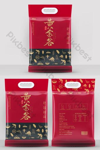 中國風簡約剪影大米包裝 模板 PSD