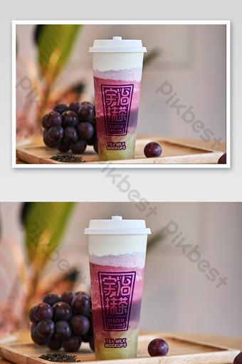 uva fruta té batido bebida gourmet tienda de leche maqueta de embalaje Modelo PSD