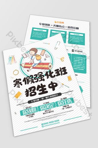 Dépliant d'apprentissage des dessins animés pour les inscriptions aux classes intensives de vacances d'hiver Modèle CDR