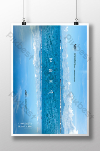 Blue sea dividing line view house real estate poster Template PSD