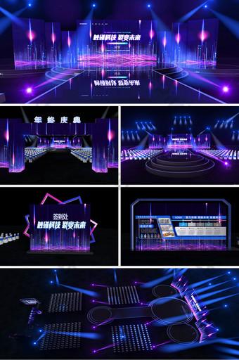 高端風格技術年會舞台c4d場景設計 裝飾·模型 模板 C4D
