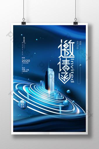 Affiche d'invitation d'ouverture de l'immobilier créatif bleu Modèle PSD
