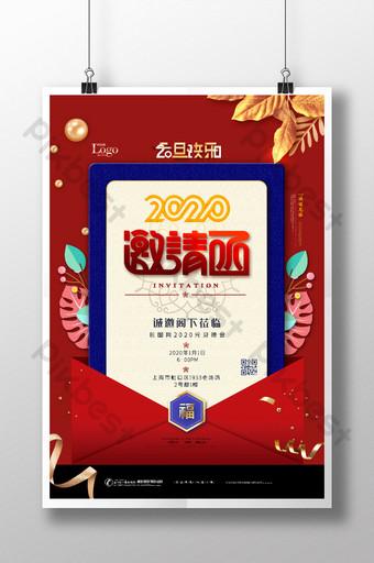 Carte de voeux enveloppe rouge invitation de fête du nouvel an rat année Modèle PSD