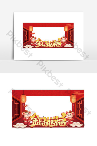 Golden Rat Sends Blessings New Year Photo Frame Hand Holding Card Template PSD