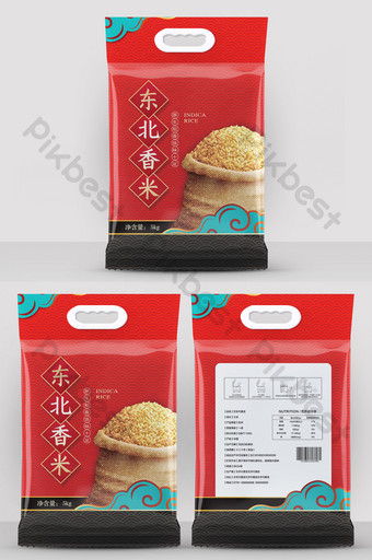 中式喜慶大米包裝 模板 PSD