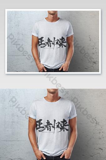 camiseta de los hombres camisa blanca logo impresión pegatinas póster ropa maqueta Modelo PSD