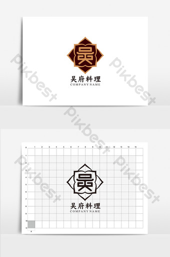 個性化五福美食vi標誌設計 模板 CDR