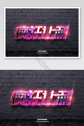 Stained Glass Luminous Words, Movies, TV Series, Game Fonts and Mockup Template PSD